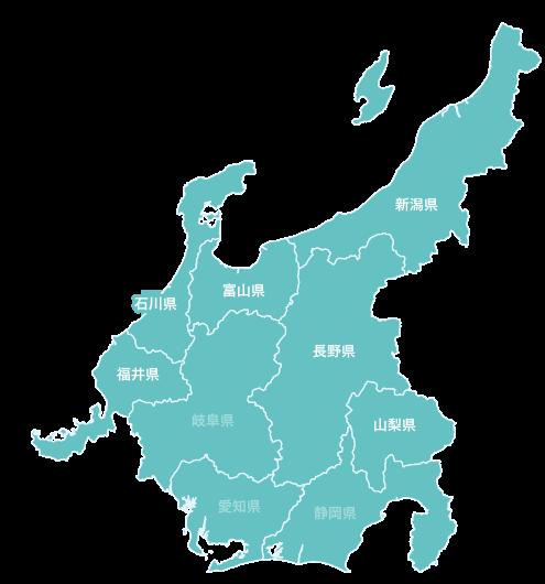 北陸・甲信越・東海地図